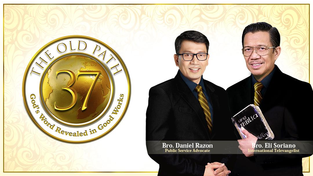 Ang Dating Daan Bible Exposition 2018 December 15